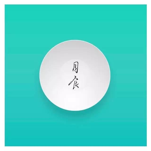 月食 @盒子美术馆 | 预告
