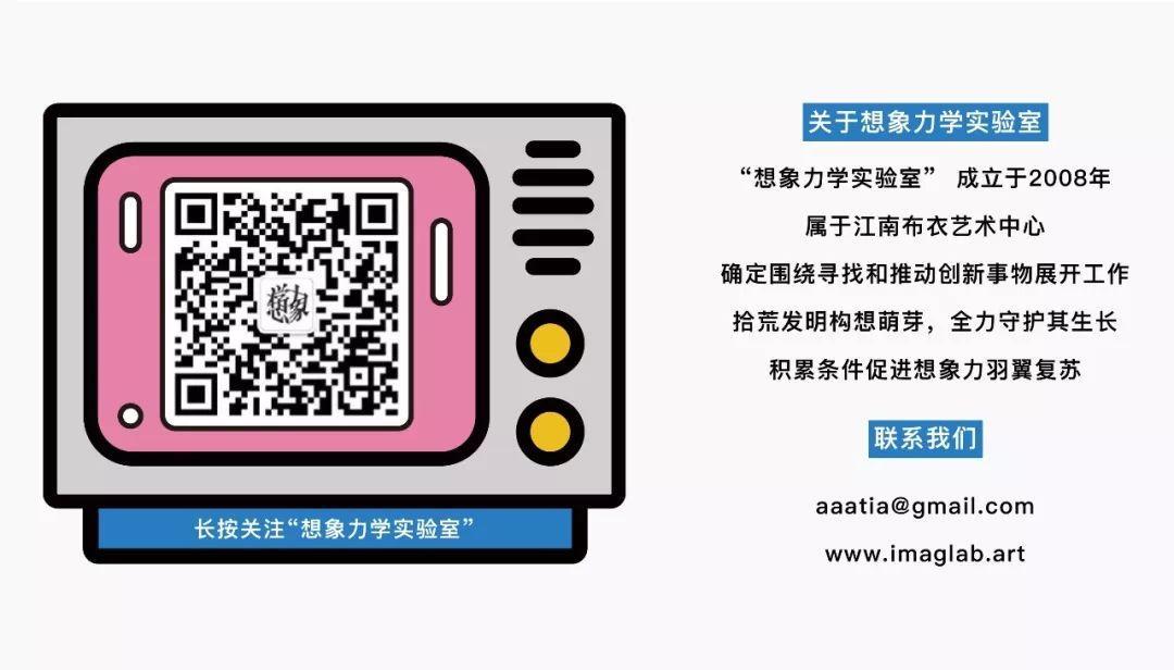 月食 @上海外滩美术馆   预告
