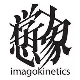 想象力学×张文心   瀛海夜航 Vol.1:网师踪迹+乘客征集